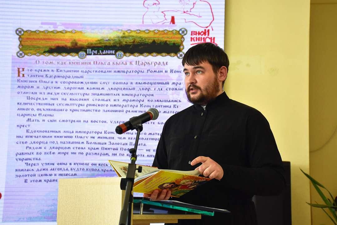 День православной книги в библиотеке