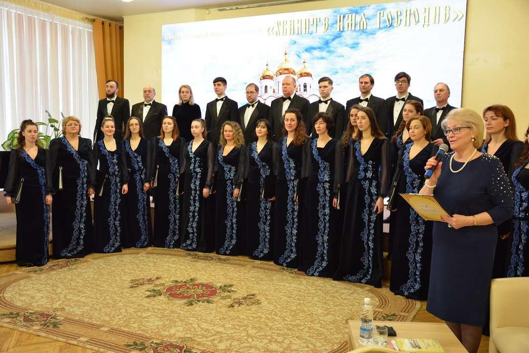 Концерт православной музыки и поэзии «Хвалите имя Господне»