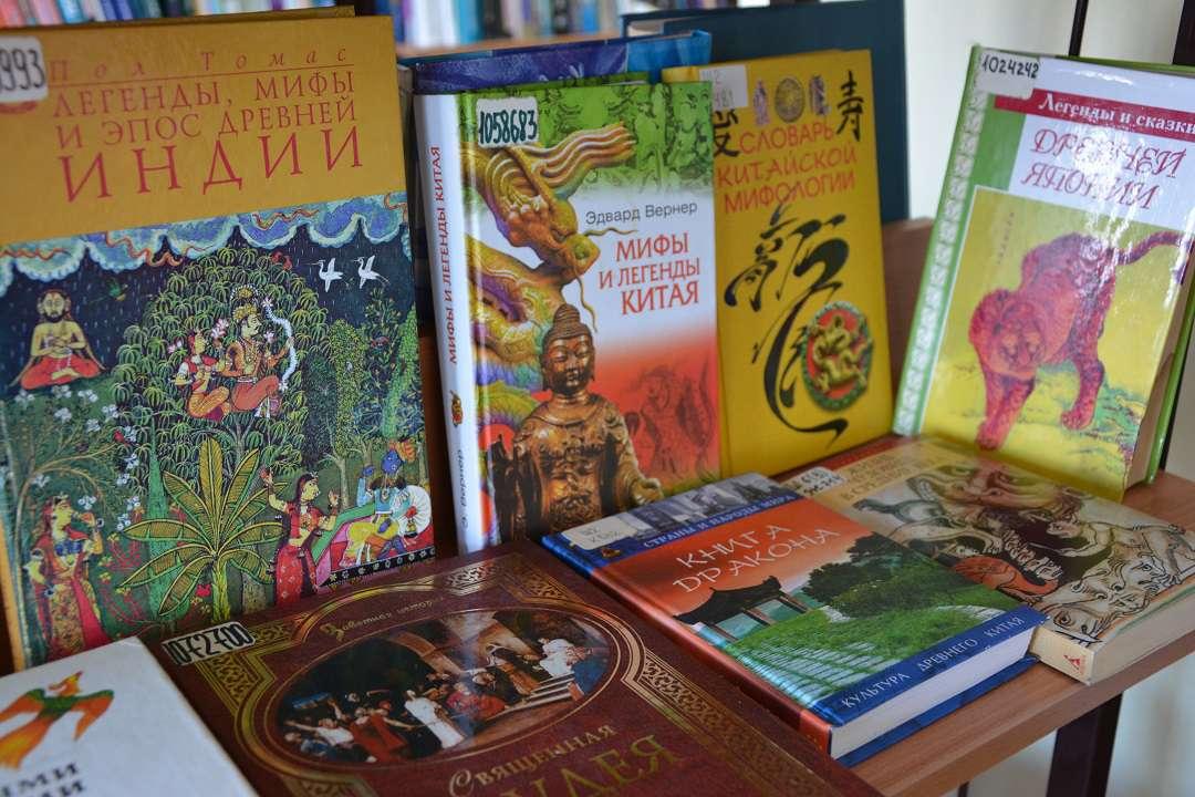 Выставка «С миру по сказке»