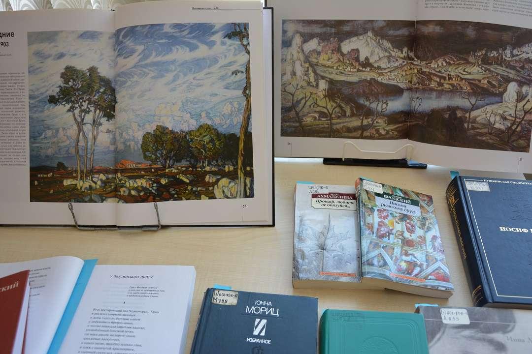 Выставка-просмотр «Воспоминание о Крыме»