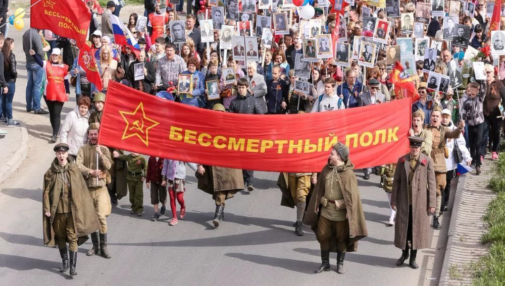 Бессмертный полк областной библиотеки имени А. С. Пушкина