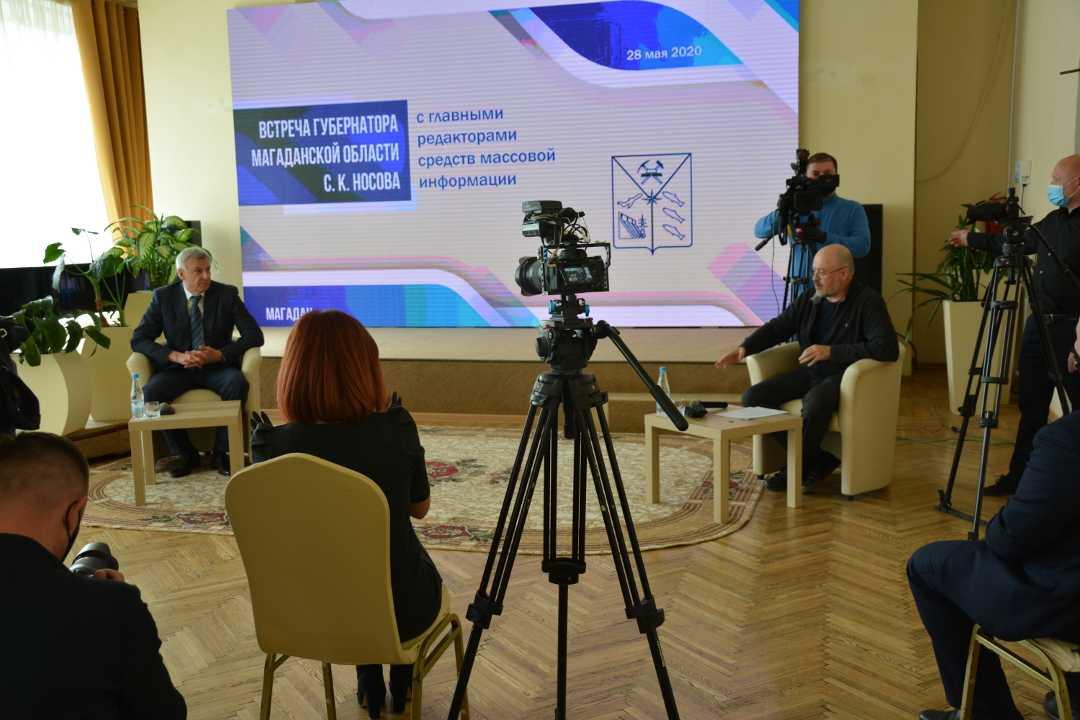 Встреча С. К. Носова с главными редакторами магаданских СМИ