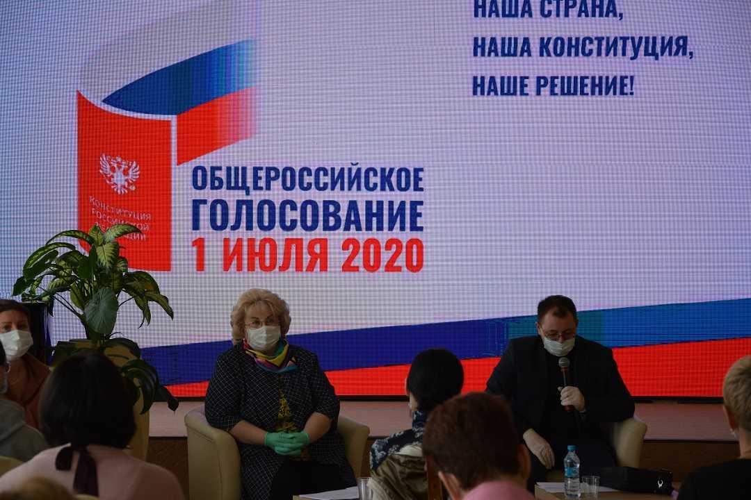 Семинар-совещание с председателями участковых избирательных комиссий