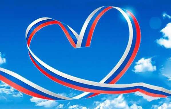 Любите Россию! Поэтическая видеоокрытка