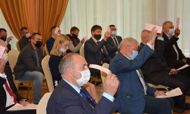 II этап ХХХ Конференции регионального отделения политической партии «Единая Россия»