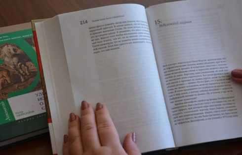 Книжная экспозиция «Лучшее увлекательное чтение»