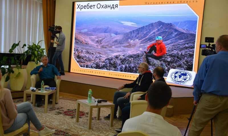Пресс-конференция участников экспедиции на хребет Охандя