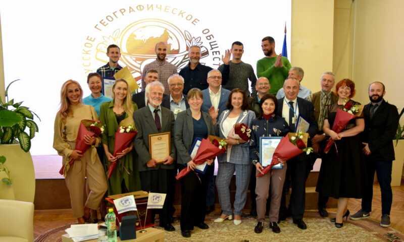 175-летие Русского географического общества
