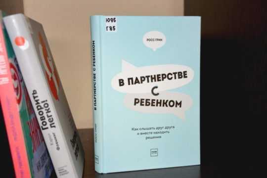 Издательство представляет