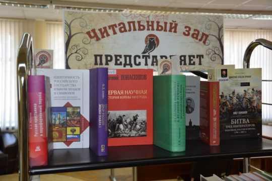 Выставка «Чтение для ума…»