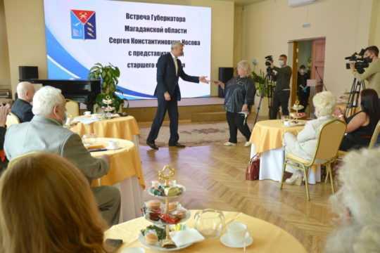 Встреча губернатора Магаданской области с представителями старшего поколения