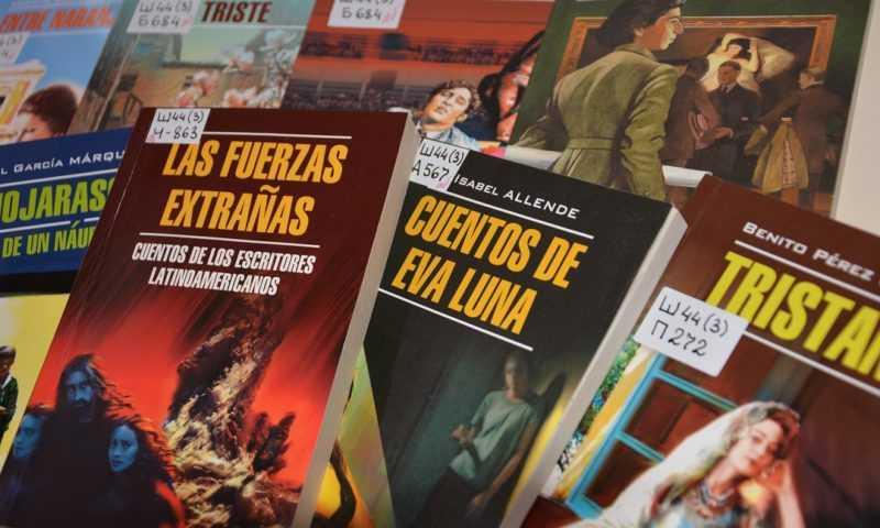Выставка «Читаем по-испански в оригинале»