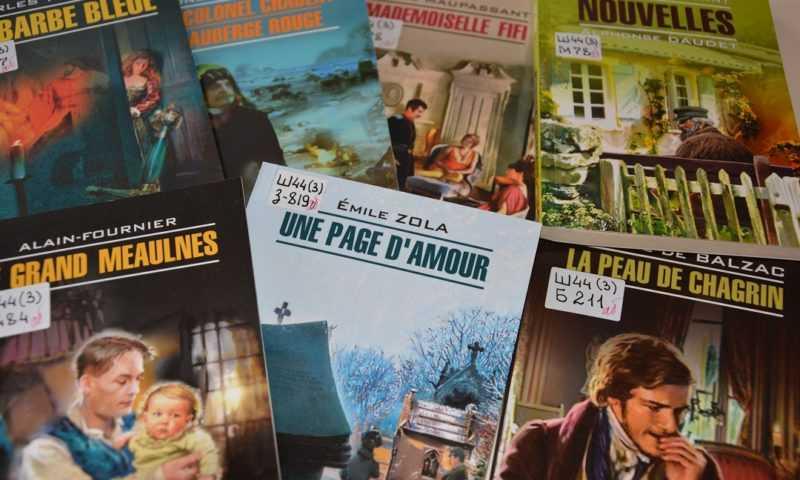 Выставка «Читаем по-французски в оригинале»