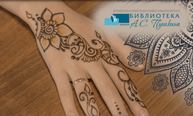 Древнее творчество народов Индии: мехенди