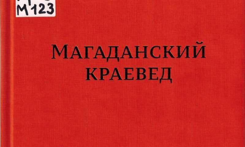 Победа Областной библиотеки им. А. С. Пушкина  во Всероссийском конкурсе