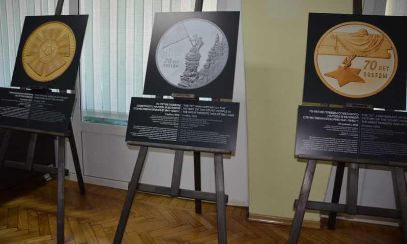 Выставка «Истории Победы»