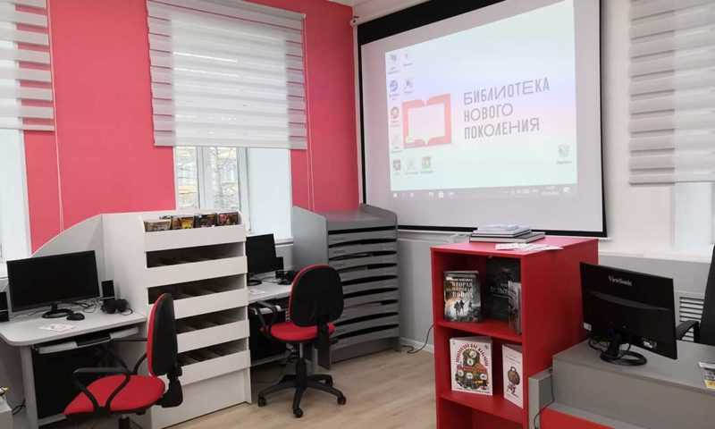 В пос. Усть-Омчуг торжественно открылась модельная библиотека