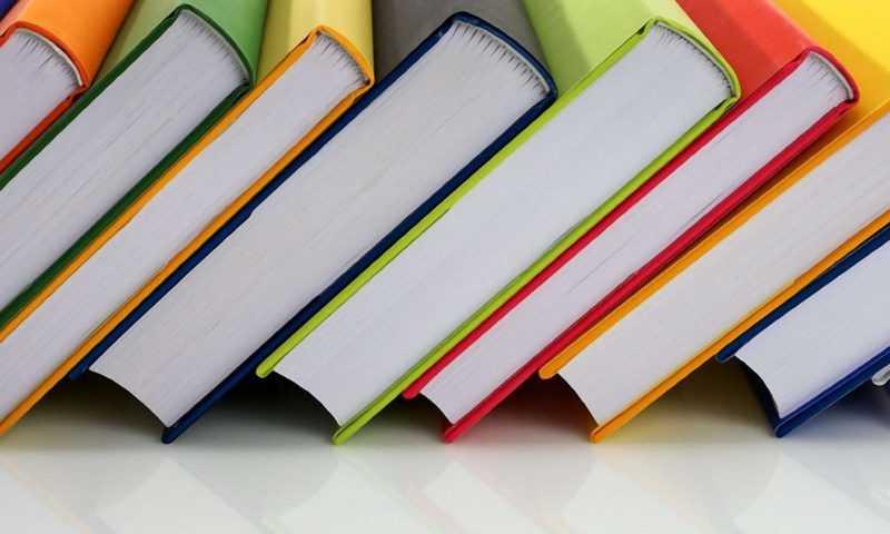Новые книги издательства Инфра-М