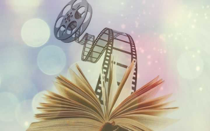 Онлайн-выставка «В основе фильма была книга»