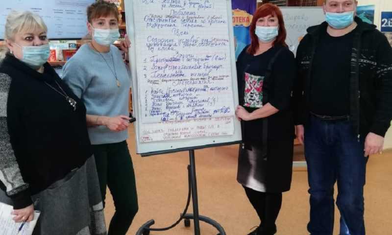 Областная библиотека имени А. С. Пушкина приняла участие в тренинге