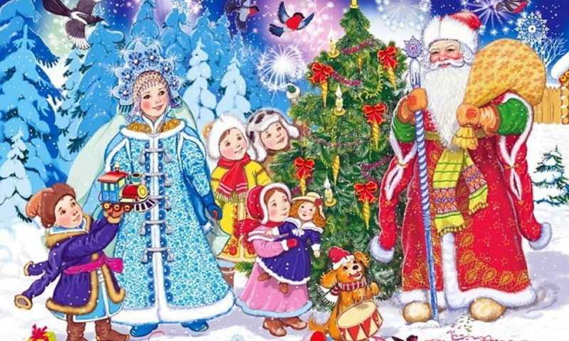 Новогодняя подборка для детей и взрослых «Стихи для Деда Мороза»