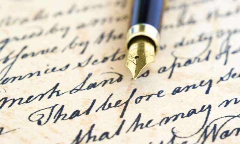 День ручного письма (День почерка)