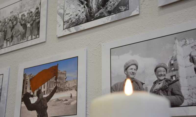 Фотовыставка «Стоял как глыба Сталинград»