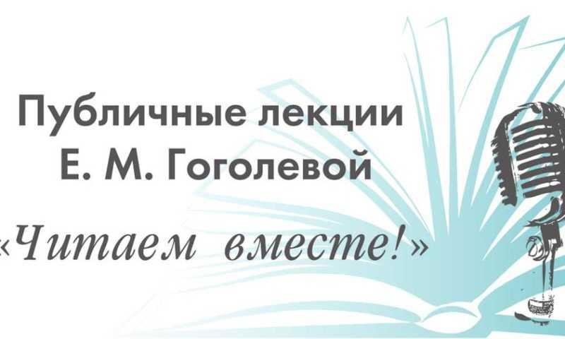 «Колокола великого сибиряка: творчество Виктора Петровича Астафьева»