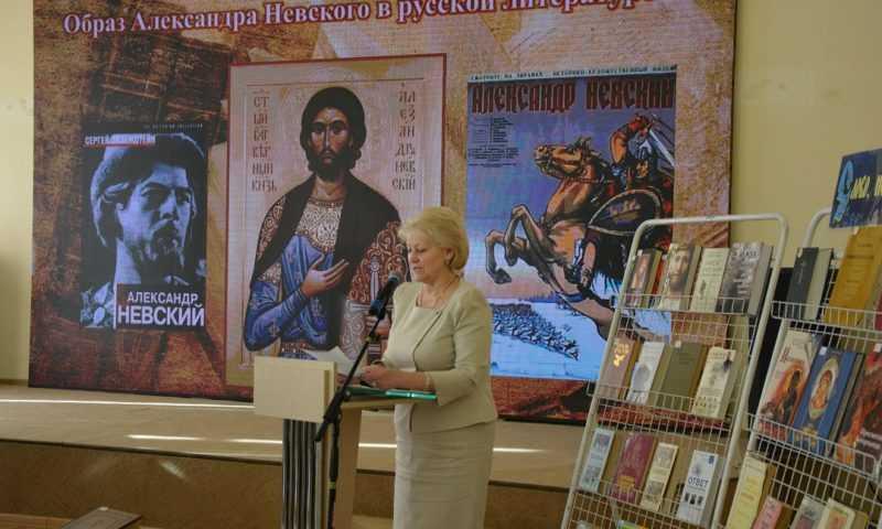 День православной книги– 2021