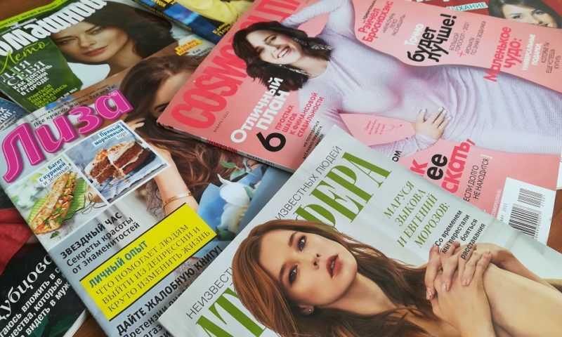 БиблиоFRESH: женские журналы
