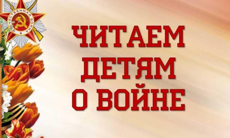 Как Данко из рассказов М. Горького