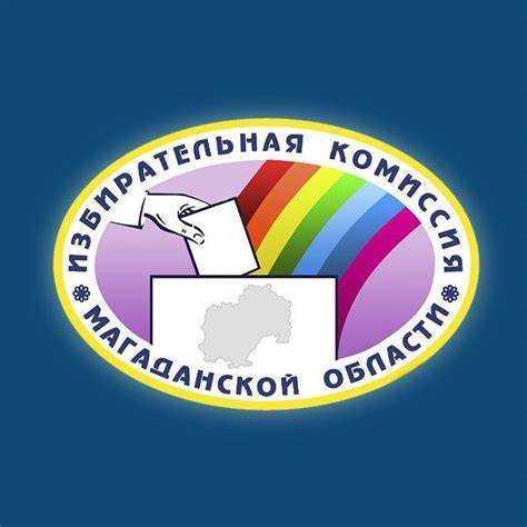 Конкурс Избирательной комиссии Магаданской области для библиотек