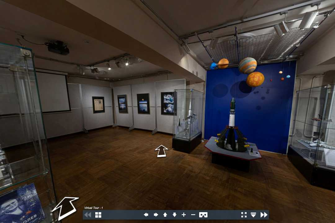 Виртуальный тур музея
