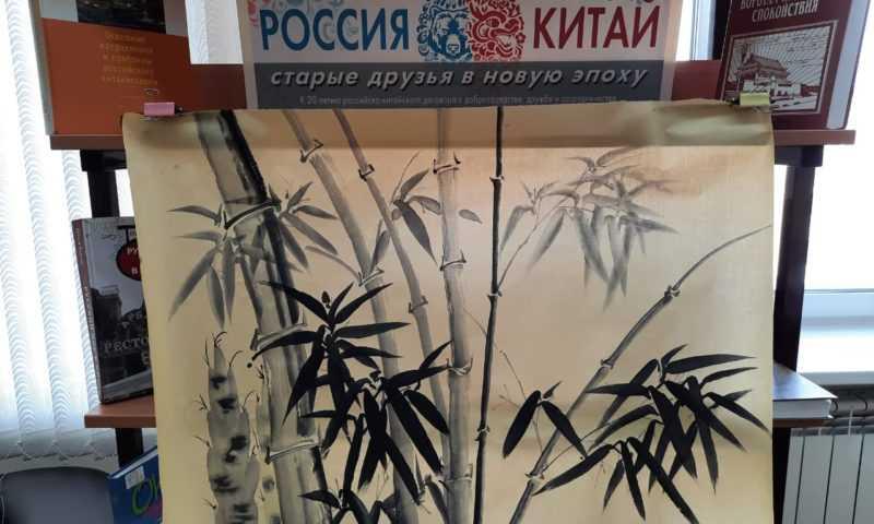 Мастер-класс «Знакомство с бамбуком»