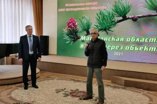 Магаданская область - взгляд через объектив