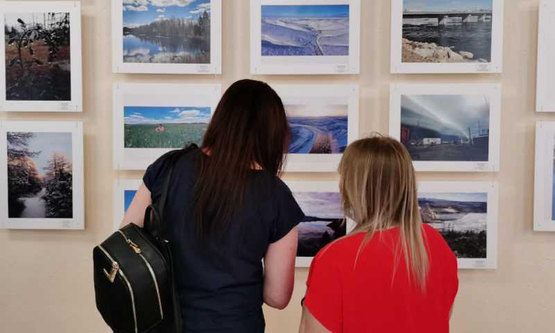 Открытие выставки-конкурса «Магаданская область – взгляд через объектив»