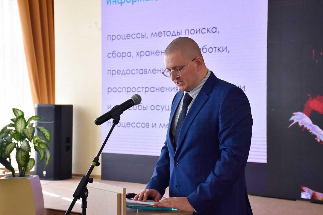 Кирилл-Мефодиевские чтения