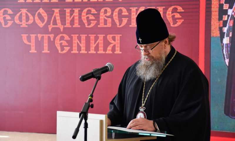 XXIV Кирилло-Мефодиевские чтения