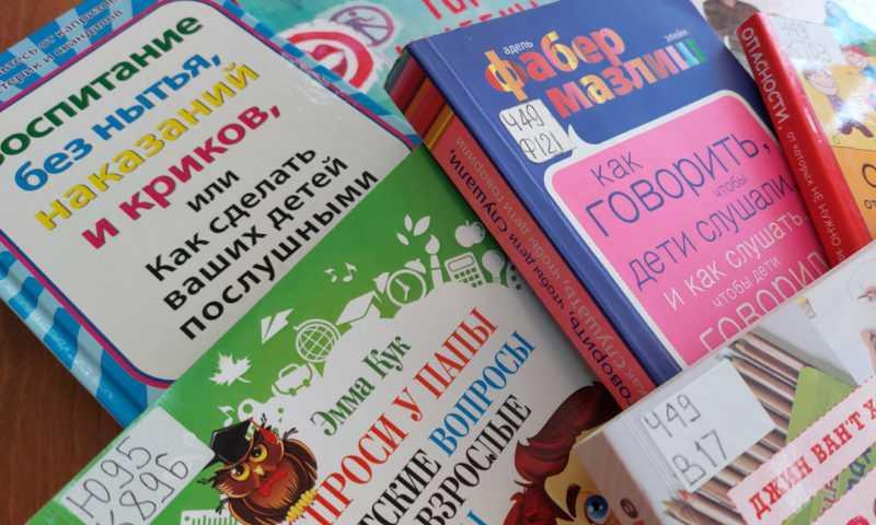 Книжная выставка «Папина дочка»