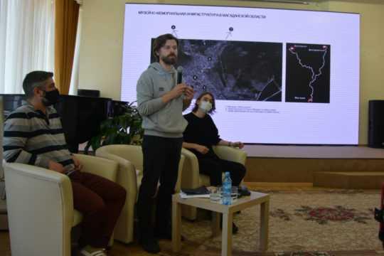 Презентация концепции музеефикации рудника Днепровского