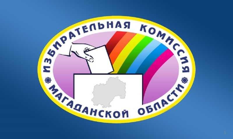 Семинар-совещание руководителей избирательной комиссии