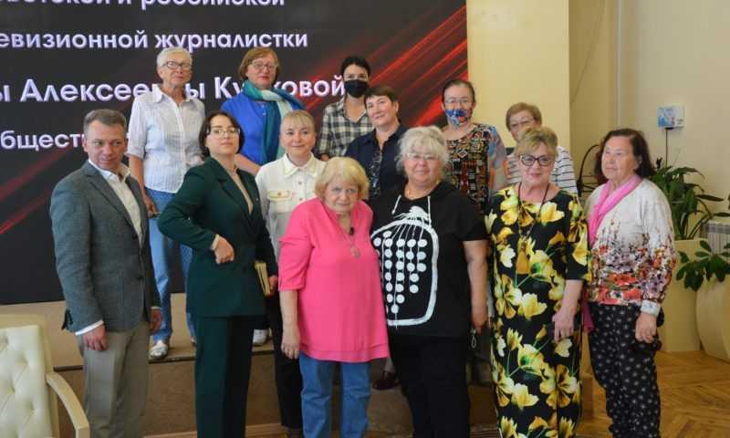 Встреча Бэллы Алексеевны Курковой с общественностью Колымы