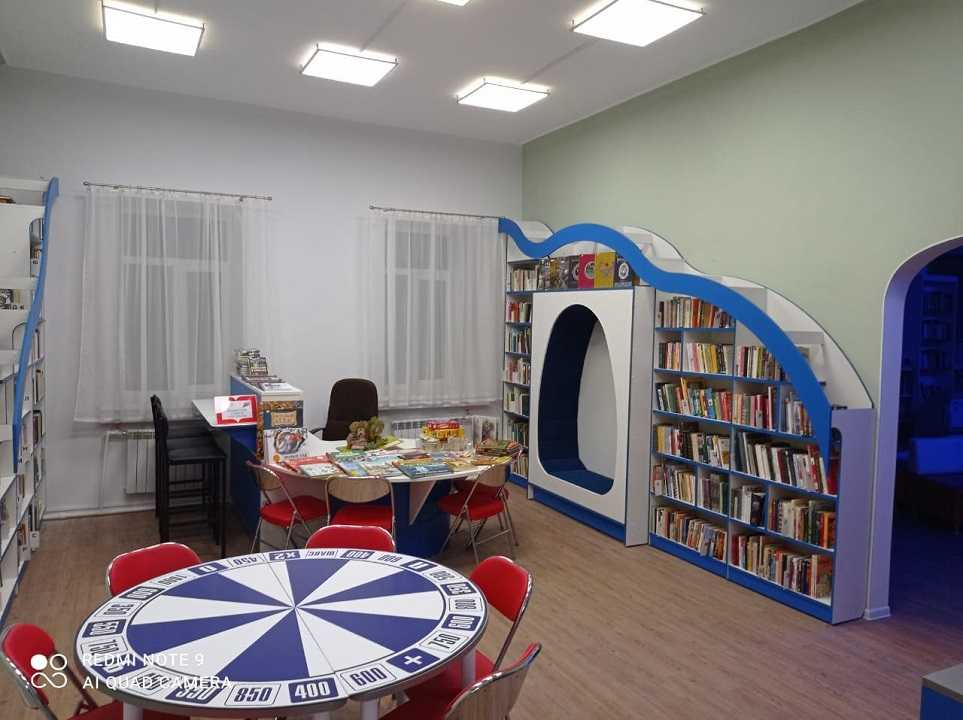 В Магаданской области открываются новые модельные библиотеки